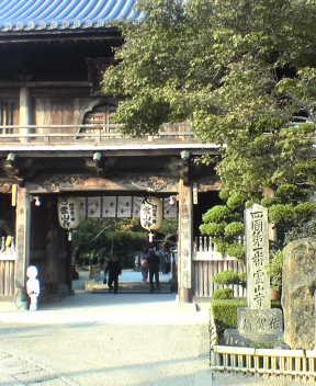 #1 Ryozenji 霊山寺