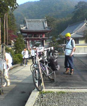 #4 Dainichiji 大日寺