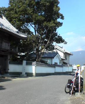 #9 Hourin-ji 法輪寺