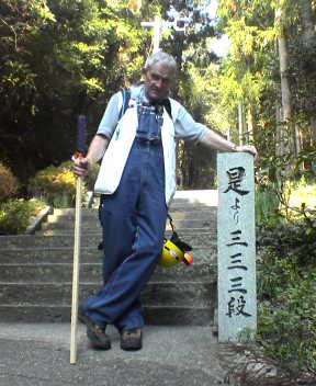 #10 Kirihata-ji 切幡寺
