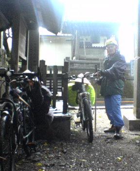 #13 Dainichi-ji 大日寺