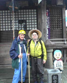 #16 Kanon-ji 観音寺