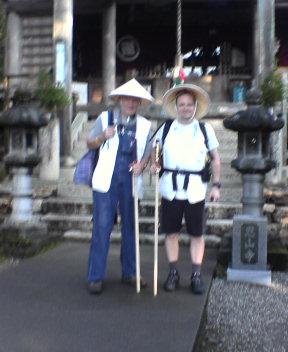 #18 Onzan-ji 恩山寺