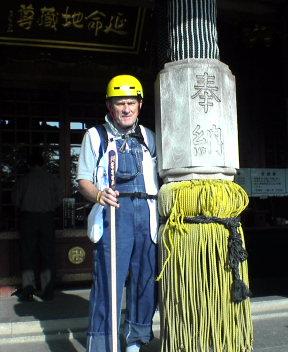 #19 Tatsue-ji 立江寺