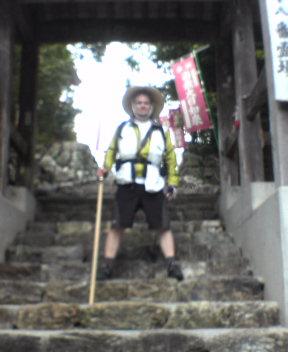 #28 Dainichi-ji 大日寺