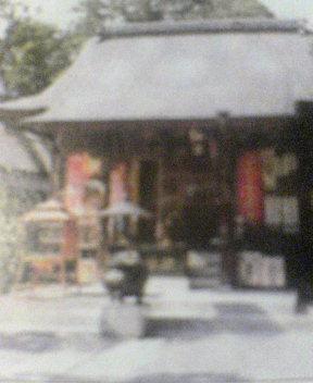 #30 Zenraku-ji 善楽寺