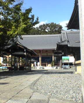 #33 Setsukei-ji 雪蹊寺
