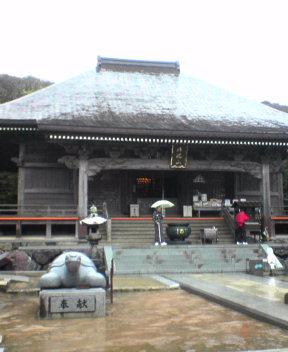 #38 Kongoufuku-ji 金剛福寺