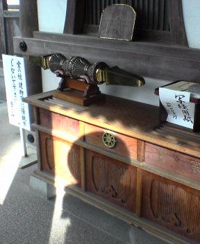 #40 Kanjizai-ji 観自在寺