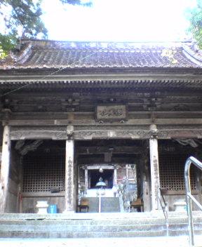 #43 Meiseki-ji 明石寺