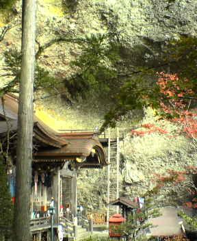 #45 Iwaya-ji 岩屋寺