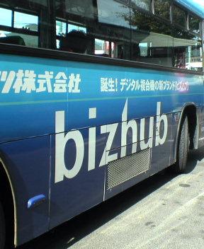 Bizhub Bus