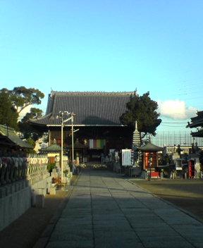 #77 Douryu-ji