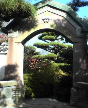 #79 Tennou-ji