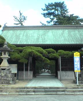 #80 Kokubun-ji