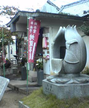 #83 Ichinomiya-ji