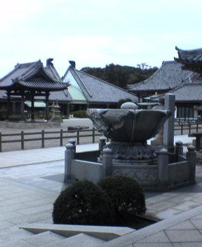 #84 Yashima-ji