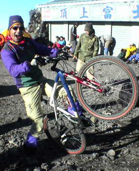 Doug Bikes Fuji-san!