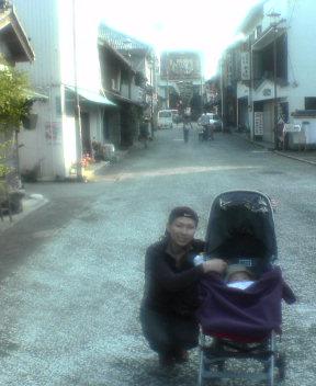 Kayo & Isaac