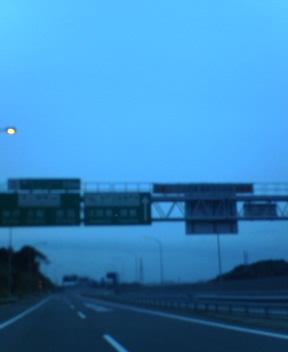 Road to Tokushima