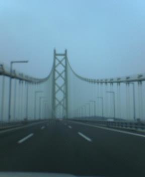 Bridge to Awaji