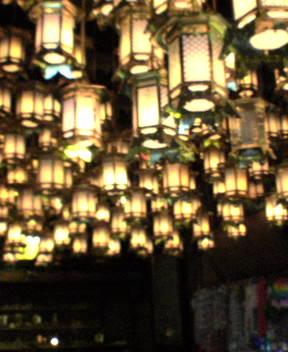 Lanterns at #1
