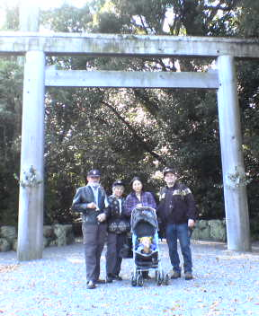 Torii (Gate)