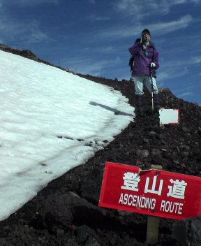 Ascending Route